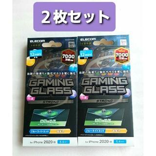 エレコム(ELECOM)のiPhone12 mini ゲーム用ブルーライトカット高光沢フィルム2枚セット(保護フィルム)