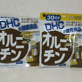 DHC - DHC オルニチン サプリメント 2袋セット 未開封 150粒+54粒