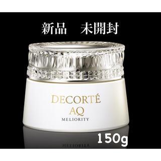 コスメデコルテ(COSME DECORTE)のコスメデコルテ AQ ミリオリティ リペア クレンジングクリーム 150g(クレンジング/メイク落とし)