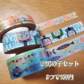 Disney - マスキングテープまとめ売り300円