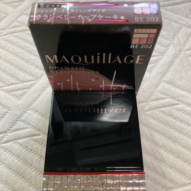 MAQuillAGE(マキアージュ)の⑦マキアージュ ドラマティクスタイリングアイズ アイシャドウ コスメ/美容のベースメイク/化粧品(アイシャドウ)の商品写真