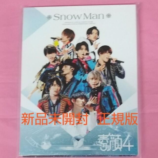 snowman 素顔4 未開封 エンタメ/ホビーのDVD/ブルーレイ(ミュージック)の商品写真