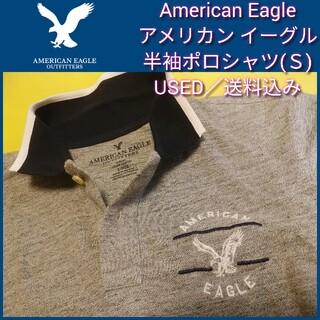 American Eagle - 送料込【USED】半袖ポロシャツ★アメリカンイーグルAmerican Eagle