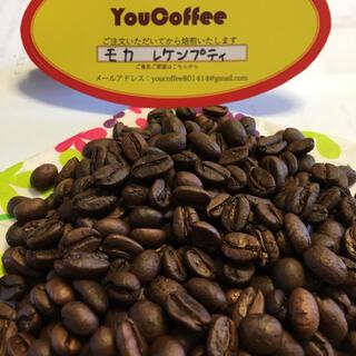 コーヒー豆 モカ レケンプティ エチオピア産 300g 注文後 自家焙煎