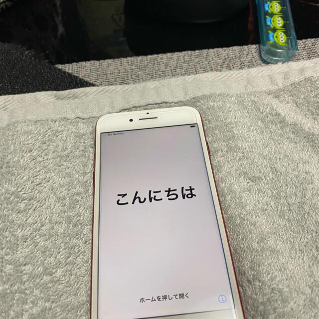Apple(アップル)のiPhone7 128GB PRODUCT RED  スマホ/家電/カメラのスマートフォン/携帯電話(スマートフォン本体)の商品写真