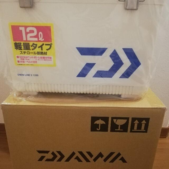 DAIWA(ダイワ)のDAIWA  クーラーボックス 新品 ダイワ スポーツ/アウトドアのフィッシング(その他)の商品写真