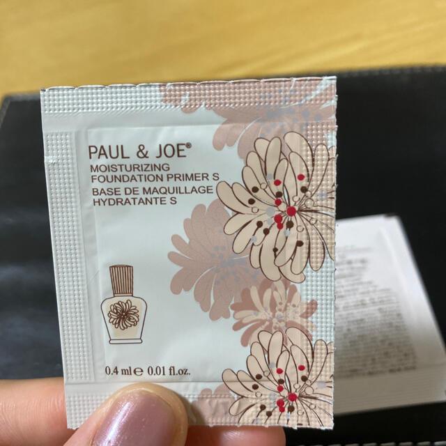 PAUL & JOE(ポールアンドジョー)のポールアンドジョー ジルスチュアート 下地 サンプル  コスメ/美容のベースメイク/化粧品(化粧下地)の商品写真