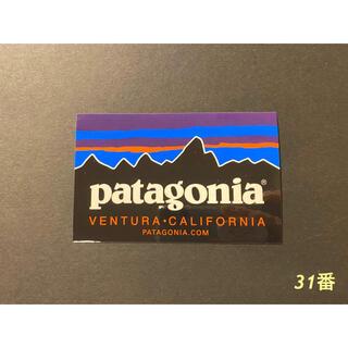 パタゴニア(patagonia)のパタゴニア Patagonia  ステッカー 正規品 31番(登山用品)