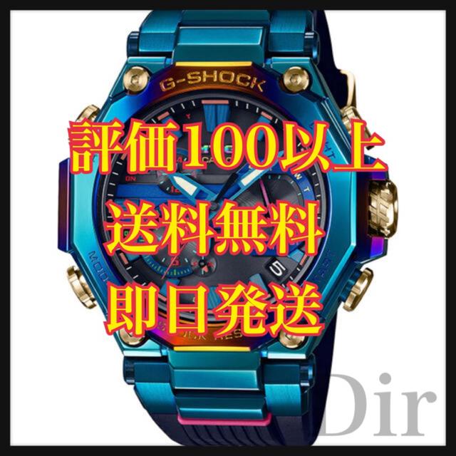 G-SHOCK(ジーショック)のGショック G-SHOCK MT-G MTG-B2000PH-2AJR  メンズの時計(腕時計(アナログ))の商品写真