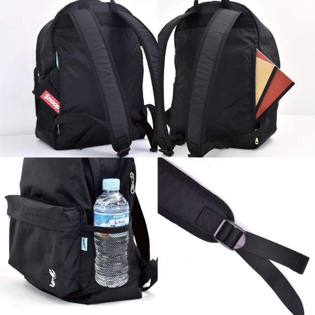 SNOOPY(スヌーピー)の新品 送料無料 SNOOPY(スヌーピー) リュック ブラック レディースのバッグ(リュック/バックパック)の商品写真