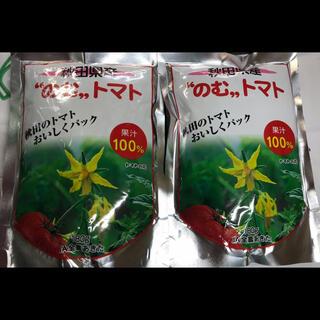 秋田産 トマトジュース 果汁100% のむトマト 6箱(120袋入り)送料込み!(ソフトドリンク)