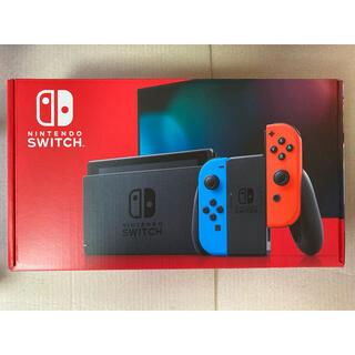 Nintendo Switch - 新品未開封 任天堂 スイッチ ネオンブルー/ネオンレッド