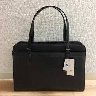 アオキ(AOKI)の【新品未使用】AOKI リクルート バッグ(トートバッグ)