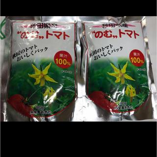 送料無料 秋田産 とまとジュース果汁100% のむトマト  6箱(120袋入り)(ソフトドリンク)