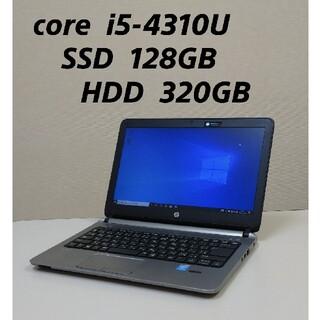 ヒューレットパッカード(HP)のhp probook 430 G2(ノートPC)