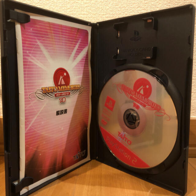 PlayStation2(プレイステーション2)のタイトーメモリーズ 下巻(エターナルヒッツ) PS2 エンタメ/ホビーのゲームソフト/ゲーム機本体(家庭用ゲームソフト)の商品写真