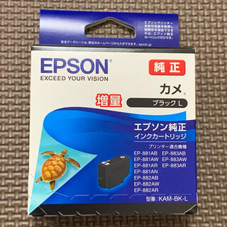 EPSON - エプソンインクカメ ブラック増量タイプ 新品未開封