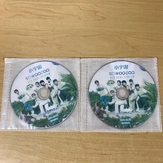 BTS LIVE Muster Sowoozoo  6.13 (2枚セット)