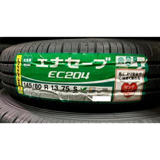 ダンロップ(DUNLOP)の145/80R13 ダンロップ EC204 新品タイヤ 4本 11400円〜(タイヤ)