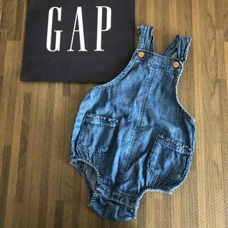 ベビーギャップ(babyGAP)の【baby GAP】デニム サロペット 70(カバーオール)