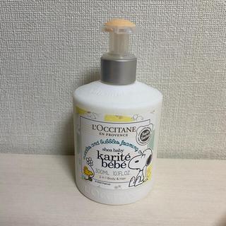 ロクシタン(L'OCCITANE)の新品未使用 ロクシタン スヌーピー  シアベイビーシャワーフォーム(ボディソープ/石鹸)