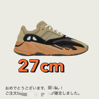 """adidas - YEEZY BOOST 700 27cm  """"ENFLAME AMBER"""""""