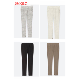 UNIQLO - 【新品・美品】ユニクロ・GU  リブレギンスパンツ まとめ売り