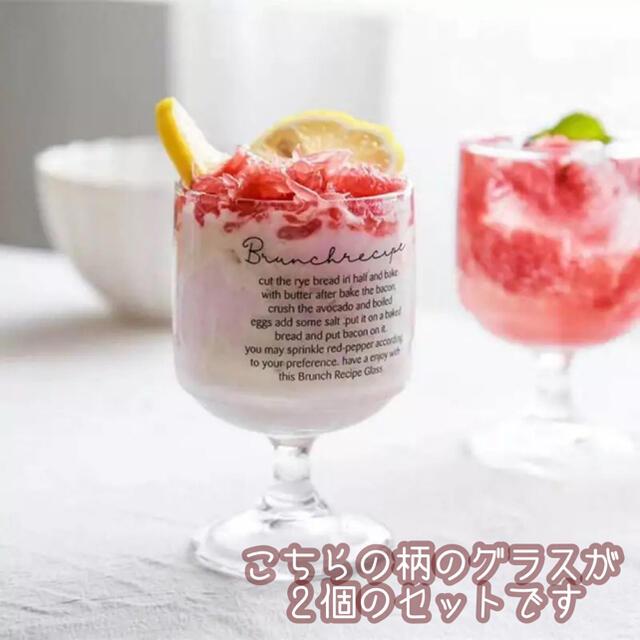 韓国輸入雑貨 英文グラス インテリア かわいい 韓国 北欧 グラス カフェ インテリア/住まい/日用品のキッチン/食器(グラス/カップ)の商品写真