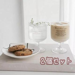 韓国輸入雑貨 英文グラス インテリア かわいい 韓国 北欧 グラス カフェ(グラス/カップ)