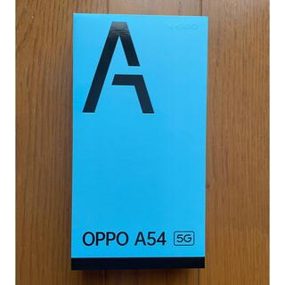 OPPO - 【新品・未使用】OPPO A54 5G  シルバーブラック