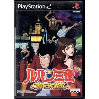プレイステーション2(PlayStation2)の【20%引き対象】ルパン三世 魔術王の遺産[PS2](家庭用ゲームソフト)