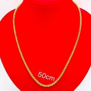 【新品】24K金ヘビの骨の形のネックレス 男も女も着用できます黄金999