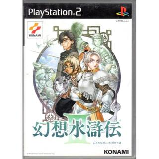 プレイステーション2(PlayStation2)の【20%引き対象】幻想水滸伝3[PS2](家庭用ゲームソフト)