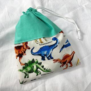 コップ袋 恐竜(外出用品)