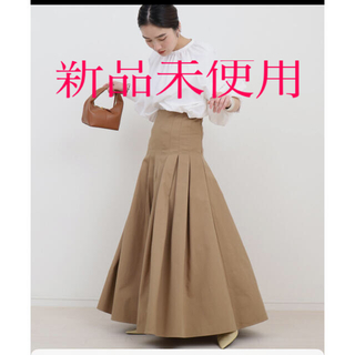 STUDIOUS - Horme High waist corset skirt 新品未使用タグ付き