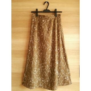 NATURAL BEAUTY BASIC - 新品NATURAL BEAUTY BISICスカート*未使用ナチュラル*送料無料