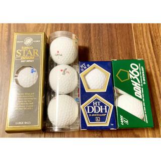 ダンロップ(DUNLOP)の【未使用】ゴルフボール 10個(その他)