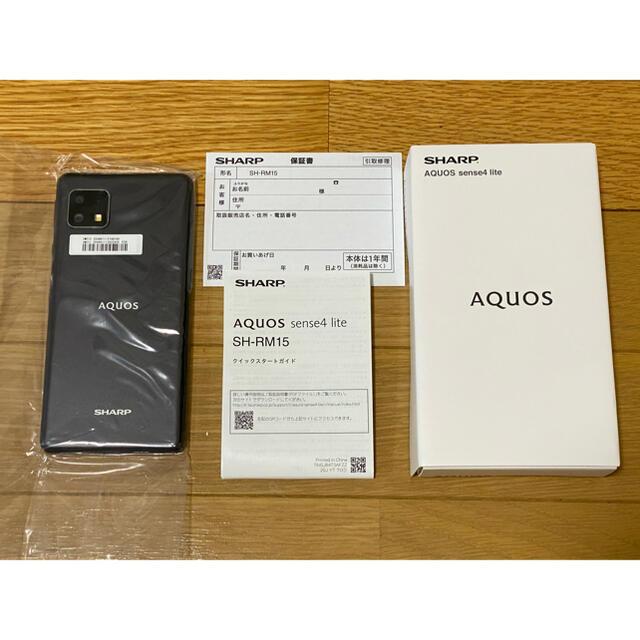 SHARP(シャープ)のAQUOS sense4 lite スマホ/家電/カメラのスマートフォン/携帯電話(スマートフォン本体)の商品写真