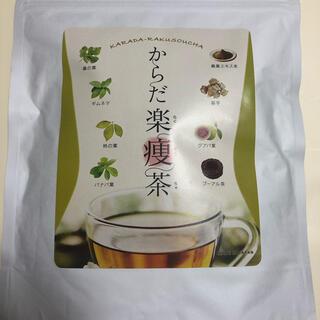 からだ楽痩茶 1.5g×30 1袋