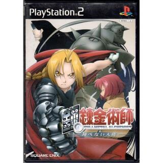 プレイステーション2(PlayStation2)の【20%引き対象】鋼の錬金術師 翔べない天使[PS2](家庭用ゲームソフト)