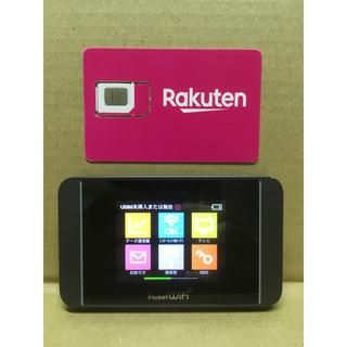 Rakuten - 楽天UN-LIMIT 設定済 SIMフリーWiFiルーター テレビ視聴機能搭載