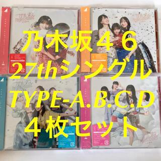 ノギザカフォーティーシックス(乃木坂46)の乃木坂46 CD 27th ごめんねFingers crossed ABCD(ポップス/ロック(邦楽))
