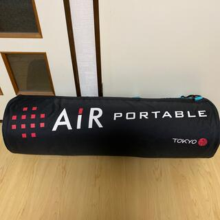 西川 - 西川 AIR PORTABLE