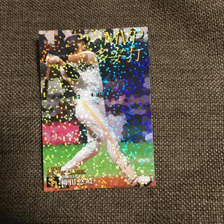 カルビー(カルビー)のプロ野球チップス2021 レアカード 柳田選手&千賀選手(スポーツ選手)