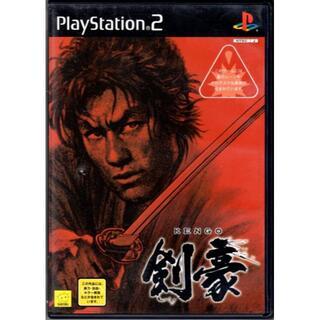 プレイステーション2(PlayStation2)の【20%引き対象】剣豪[PS2](家庭用ゲームソフト)