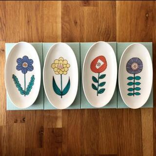 九谷焼 フラワー 花 オーバルプレート 小皿 4枚