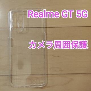 アンドロイド(ANDROID)のRealme GT 5G クリアソフトケース(Androidケース)