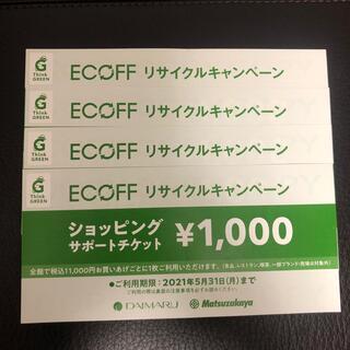 ダイマル(大丸)の大丸 エコフ ECOFF リサイクルキャンペーン チケット 関西 4枚(ショッピング)