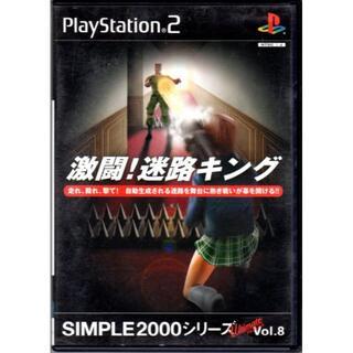 プレイステーション2(PlayStation2)の【20%引き対象】激闘! 迷路キング[PS2](家庭用ゲームソフト)