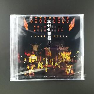新品 ミュージカル刀剣乱舞 真剣乱舞祭 2018 彩時記 刀ミュ 予約特典CD(アート/エンタメ)